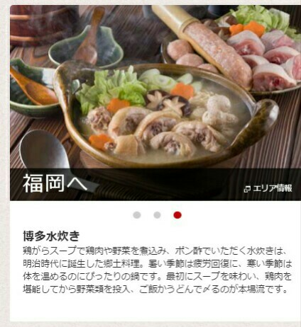 f:id:kiha-gojusan-hyakusan:20170315131119j:image