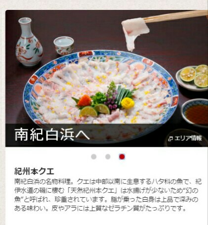 f:id:kiha-gojusan-hyakusan:20170315133622j:image