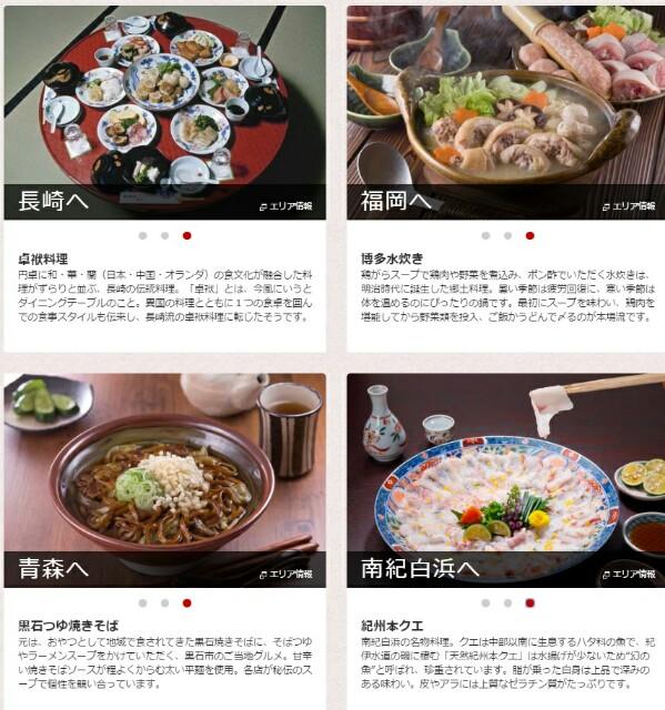 f:id:kiha-gojusan-hyakusan:20170315134424j:image