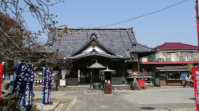 f:id:kiha-gojusan-hyakusan:20170321000758j:image