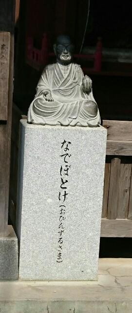 f:id:kiha-gojusan-hyakusan:20170321000822j:image