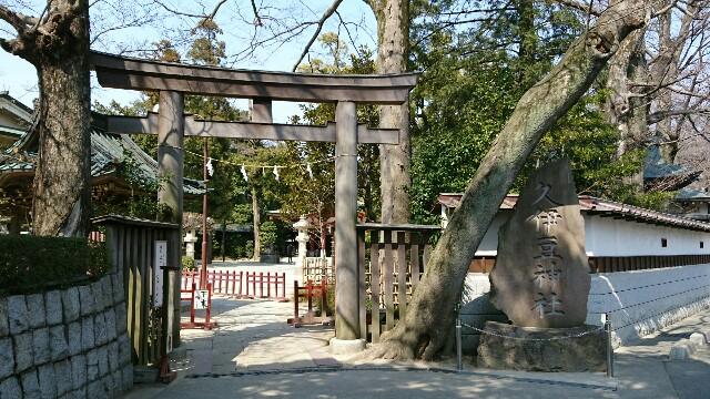 f:id:kiha-gojusan-hyakusan:20170321000941j:image