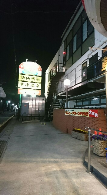 f:id:kiha-gojusan-hyakusan:20170321001550j:image