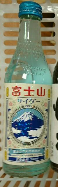 f:id:kiha-gojusan-hyakusan:20170321204940j:image