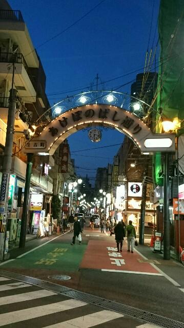 f:id:kiha-gojusan-hyakusan:20170325184759j:image