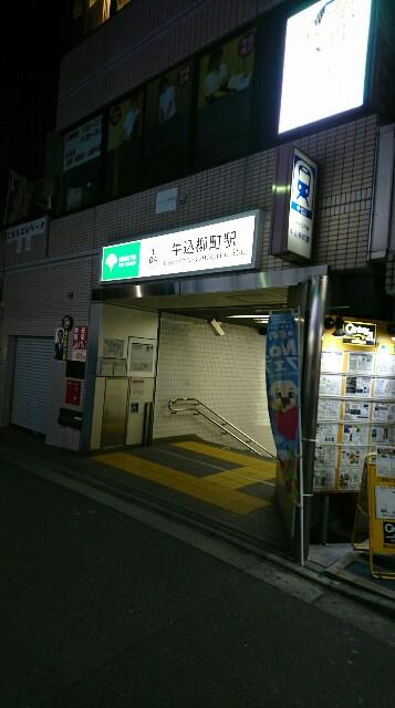 f:id:kiha-gojusan-hyakusan:20170325192844j:image