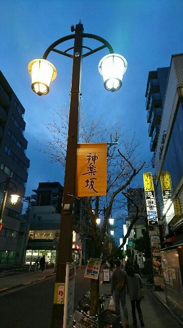 f:id:kiha-gojusan-hyakusan:20170326001628j:image