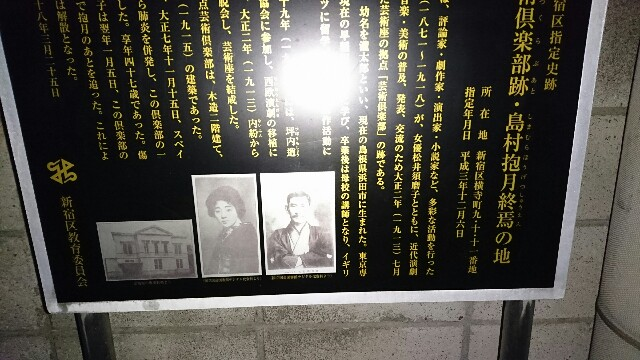 f:id:kiha-gojusan-hyakusan:20170326002159j:image