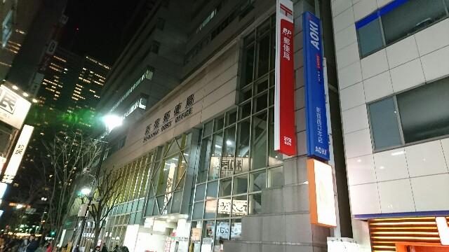 f:id:kiha-gojusan-hyakusan:20170401012624j:image