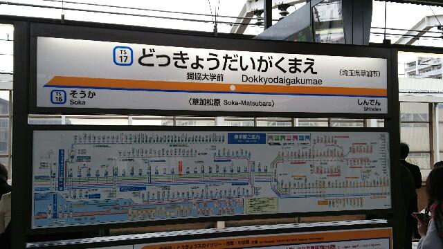 f:id:kiha-gojusan-hyakusan:20170401235340j:image