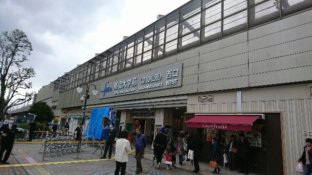f:id:kiha-gojusan-hyakusan:20170401235442j:image