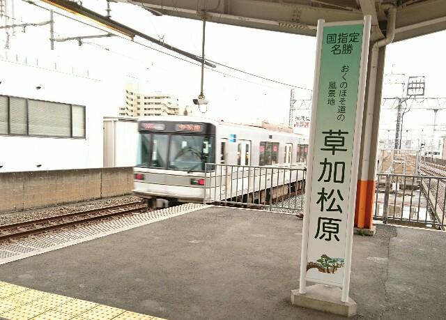 f:id:kiha-gojusan-hyakusan:20170401235530j:image