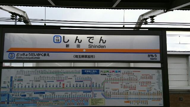 f:id:kiha-gojusan-hyakusan:20170401235719j:image