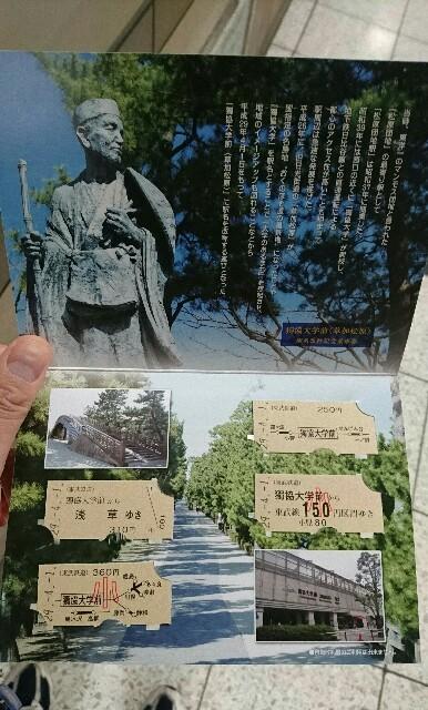 f:id:kiha-gojusan-hyakusan:20170402000551j:image