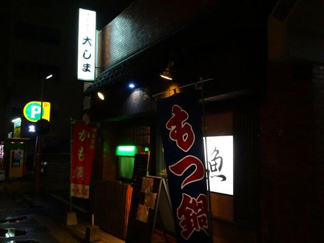 f:id:kiha-gojusan-hyakusan:20170409004030j:image