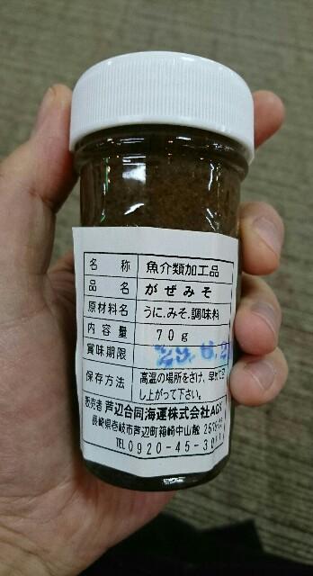 f:id:kiha-gojusan-hyakusan:20170409174124j:image