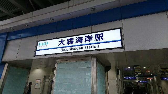f:id:kiha-gojusan-hyakusan:20170413193412j:image