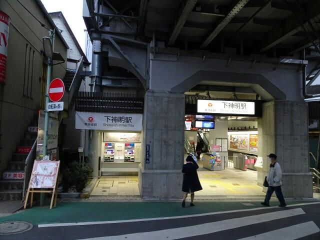 f:id:kiha-gojusan-hyakusan:20170414021133j:image