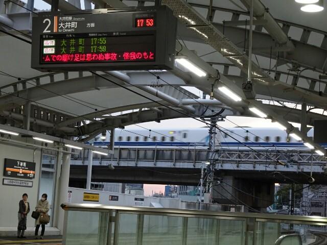 f:id:kiha-gojusan-hyakusan:20170414021152j:image