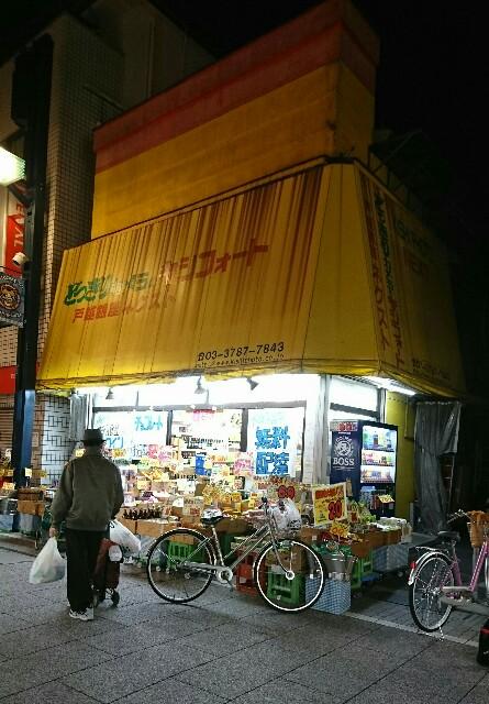 f:id:kiha-gojusan-hyakusan:20170414074631j:image