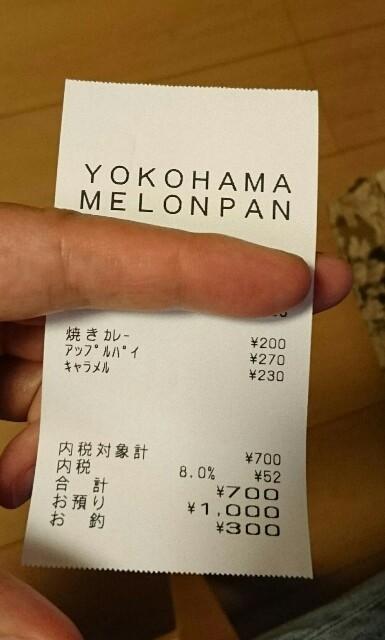 f:id:kiha-gojusan-hyakusan:20170415201541j:image