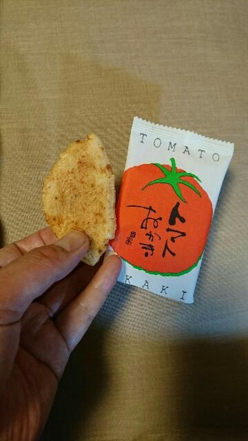 f:id:kiha-gojusan-hyakusan:20170416013427j:image