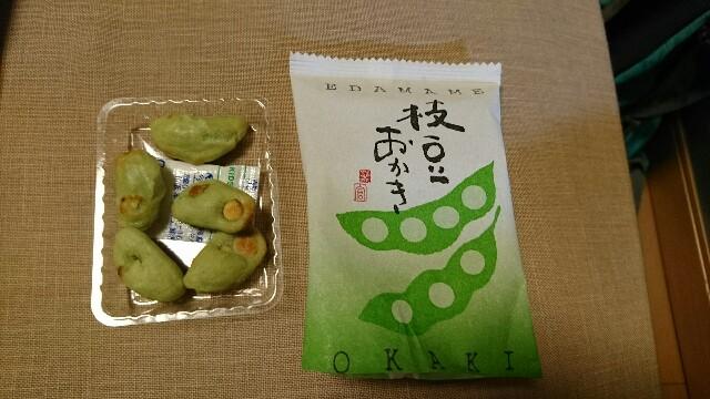 f:id:kiha-gojusan-hyakusan:20170416013655j:image