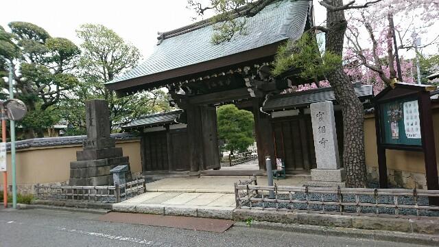 f:id:kiha-gojusan-hyakusan:20170418012532j:image