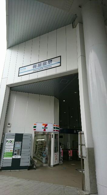 f:id:kiha-gojusan-hyakusan:20170418232317j:image