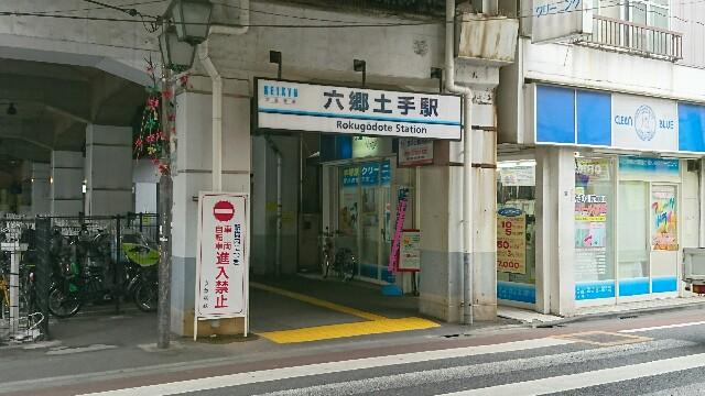 f:id:kiha-gojusan-hyakusan:20170418232831j:image