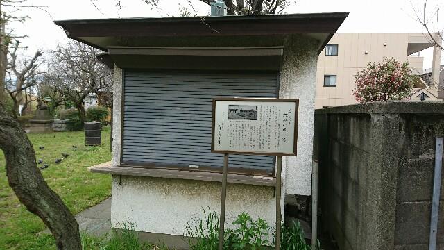 f:id:kiha-gojusan-hyakusan:20170418233002j:image