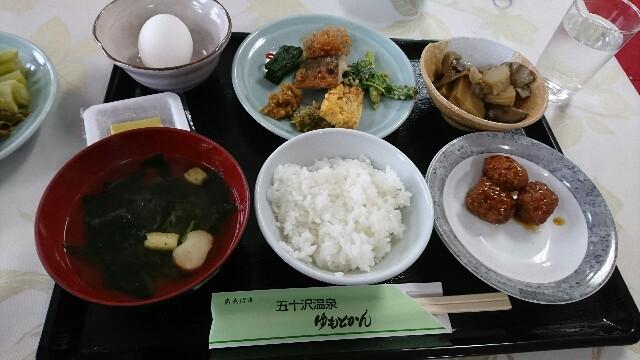 f:id:kiha-gojusan-hyakusan:20170423231004j:image