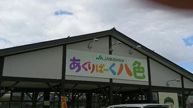 f:id:kiha-gojusan-hyakusan:20170423231027j:image