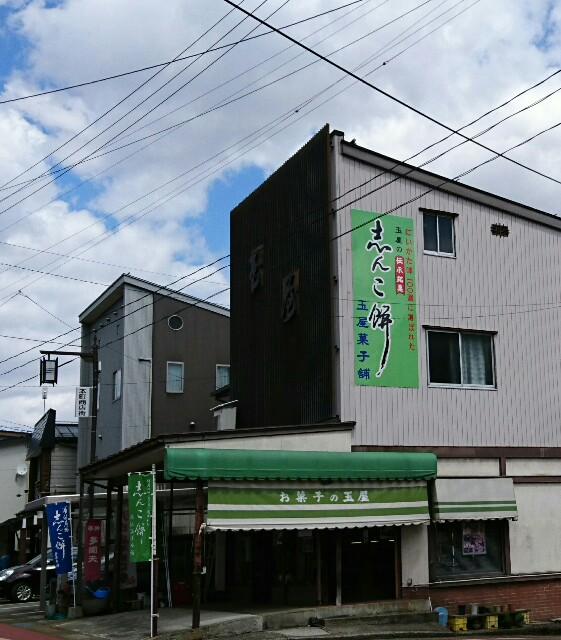 f:id:kiha-gojusan-hyakusan:20170423231543j:image