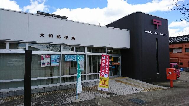 f:id:kiha-gojusan-hyakusan:20170426153448j:image