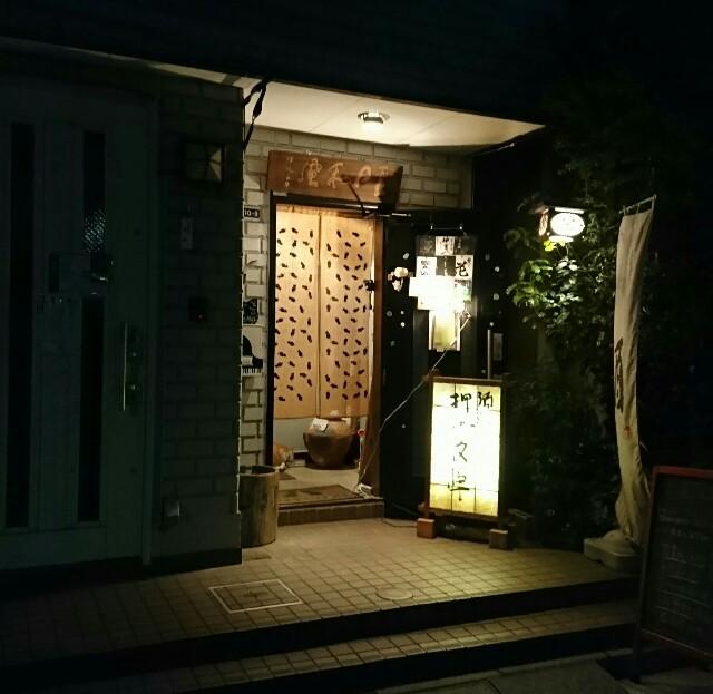 f:id:kiha-gojusan-hyakusan:20170427025545j:image