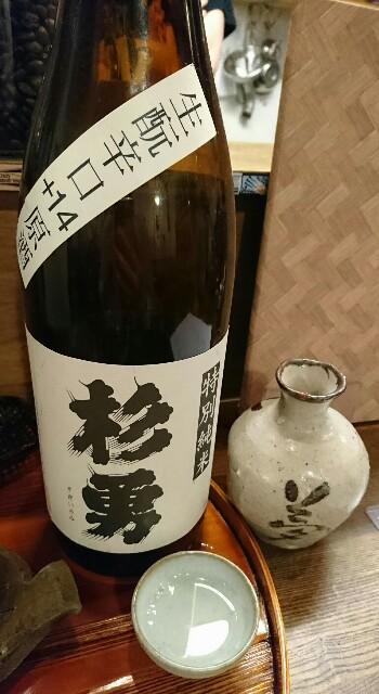 f:id:kiha-gojusan-hyakusan:20170427025914j:image