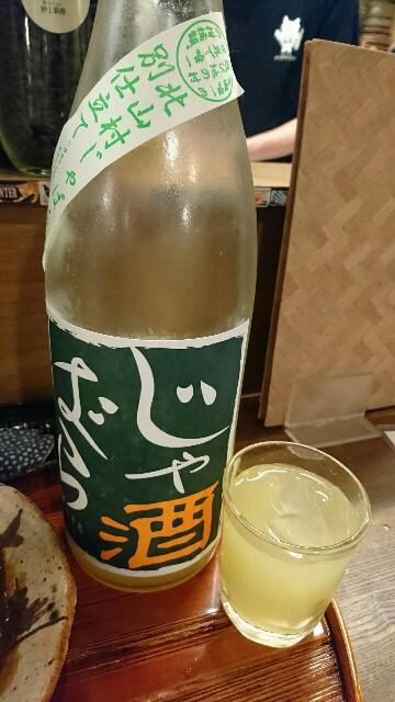 f:id:kiha-gojusan-hyakusan:20170427030203j:image