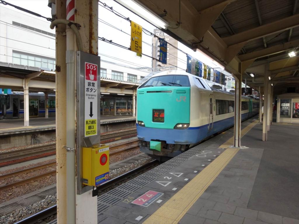 f:id:kiha-gojusan-hyakusan:20170428000128j:plain