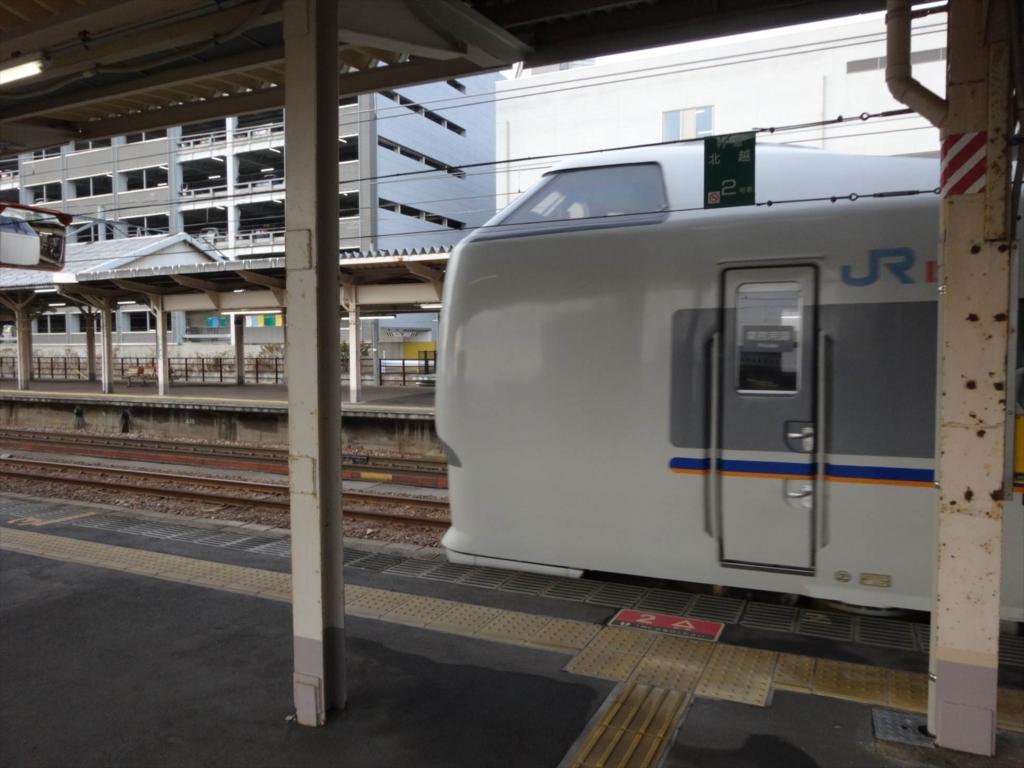 f:id:kiha-gojusan-hyakusan:20170428000202j:plain