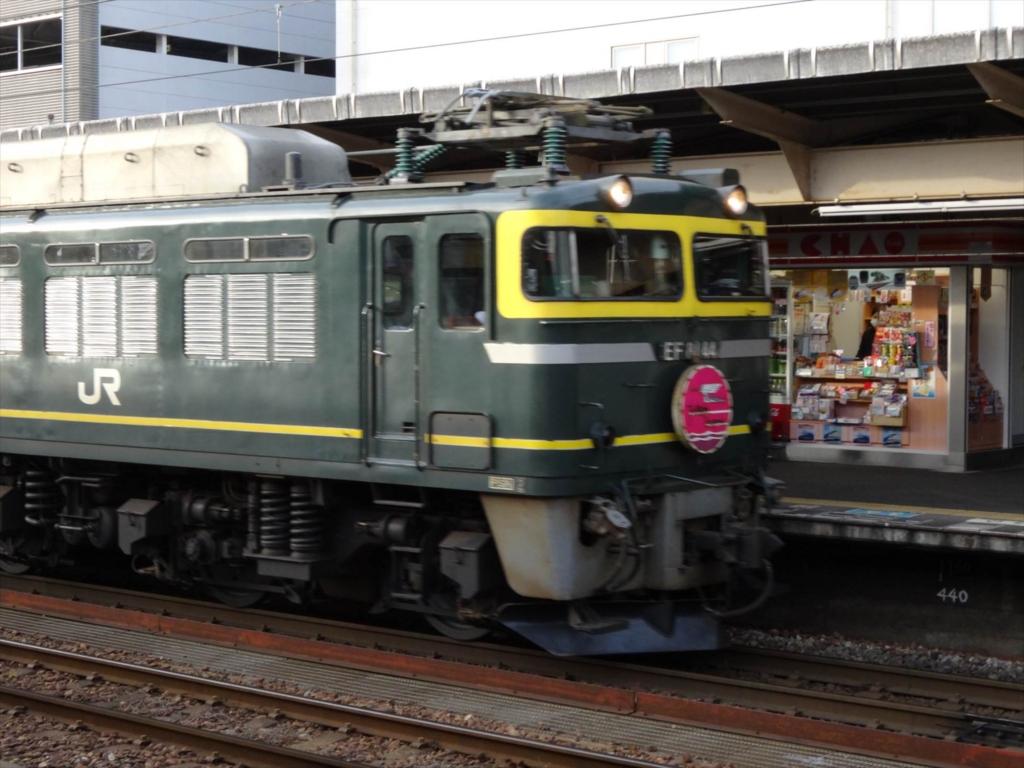 f:id:kiha-gojusan-hyakusan:20170428000307j:plain