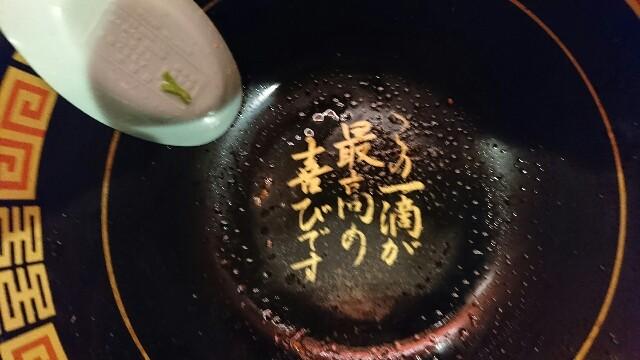 f:id:kiha-gojusan-hyakusan:20170428182729j:image