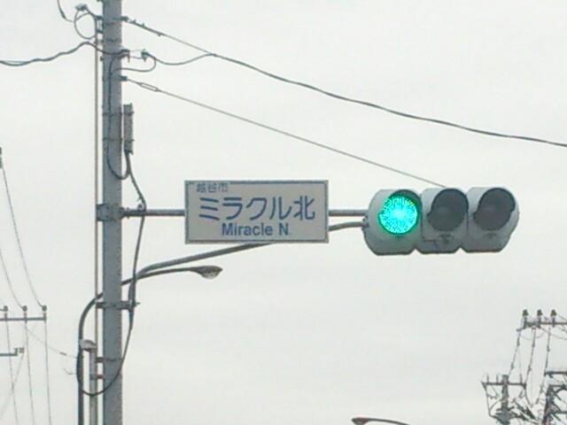 f:id:kiha-gojusan-hyakusan:20170430201317j:image