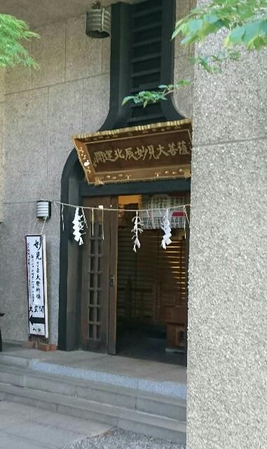 f:id:kiha-gojusan-hyakusan:20170505151811j:image