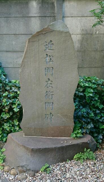 f:id:kiha-gojusan-hyakusan:20170505153223j:image