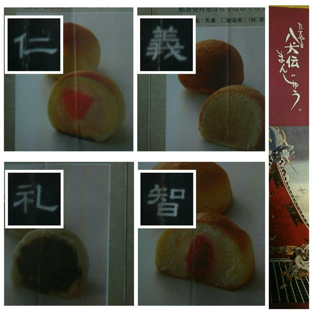 f:id:kiha-gojusan-hyakusan:20170505223831j:plain