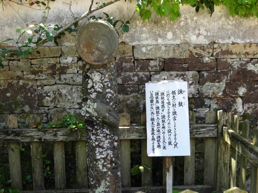 f:id:kiha-gojusan-hyakusan:20170509233557j:plain
