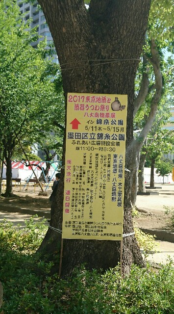 f:id:kiha-gojusan-hyakusan:20170512203122j:image