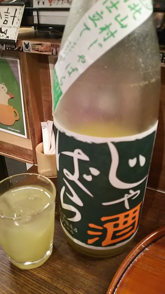 f:id:kiha-gojusan-hyakusan:20170513164839j:plain