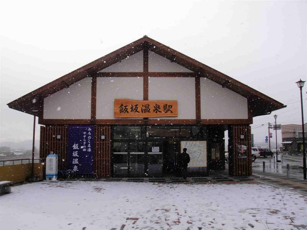 f:id:kiha-gojusan-hyakusan:20170514145728j:plain